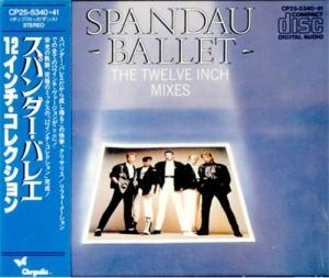 The 12 Inch Mixes Japan CD